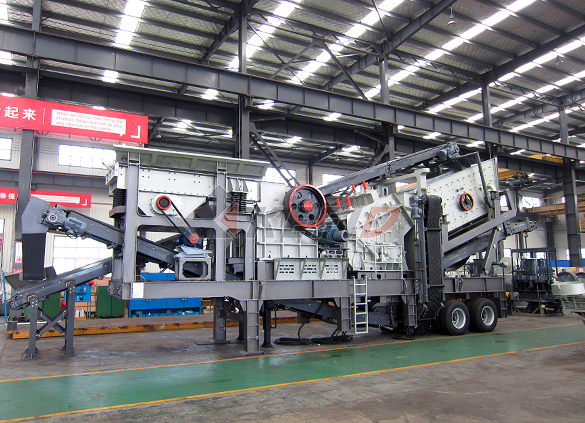 Four combinations mobile crushing plant